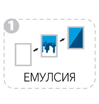 1_Emulsion-bg